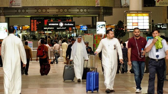 Risultati immagini per current time in kuwait